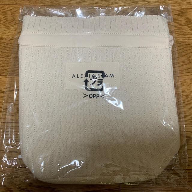ALEXIA STAM(アリシアスタン)のALEXIASTAM 非売品巾着バック 新品未使用 未開封 レディースのバッグ(トートバッグ)の商品写真