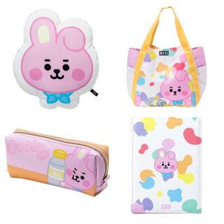 防弾少年団(BTS) - 【日本限定】Happy Bag Baby COOKY BT21