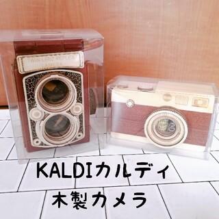 KALDI カルディ 【木箱】【木製】レックスカメラ&一眼レフカメラ(菓子/デザート)