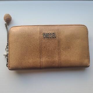DIESEL - DIESEL 長財布