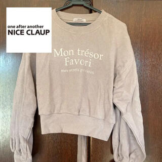 one after another NICE CLAUP - ナイスクラップ NICE CLAUP バックリボン スウェット