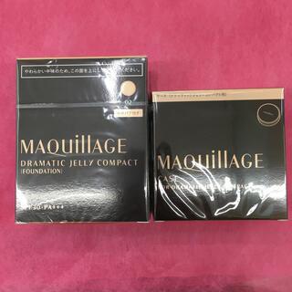 MAQuillAGE - 資生堂 マキアージュ ドラマティックジェリーコンパクト 02 (レフィル) SP