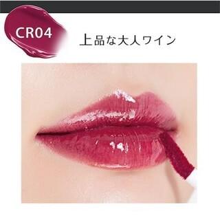 MISSHA - オピュ ジューシーパン ティント  CR04