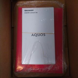 AQUOS - aquos sense4 lite 楽天