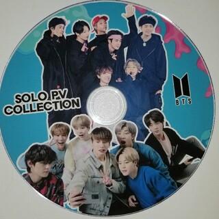 ボウダンショウネンダン(防弾少年団(BTS))のBTS SOLO PV collection 高画質(ミュージック)