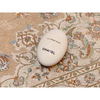 CHANEL - 【CHANEL】ハンドクリーム ラ クレームマン