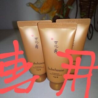 雪花秀 - 雪花秀(ソルファス) EX30ml 洗い流すナイトパックマスク