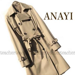 ANAYI - コットン ロングトレンチコート ベージュ 綿 シンプル 上質 Aライン 日本製