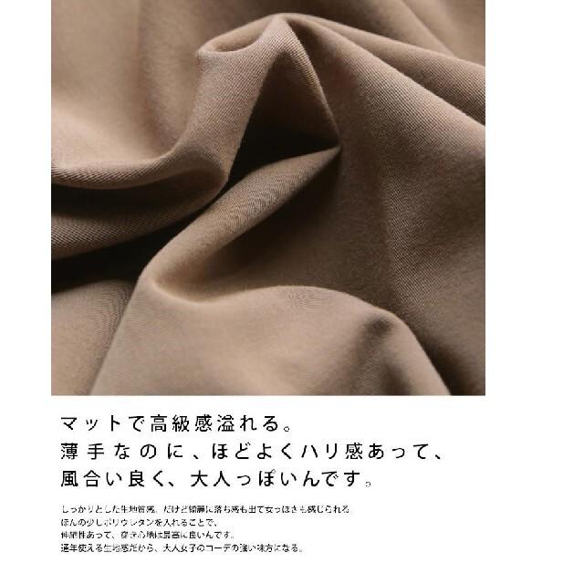 antiqua(アンティカ)の新品未開封 アンティカ リブ パンツ ベージュ L レディースのパンツ(カジュアルパンツ)の商品写真