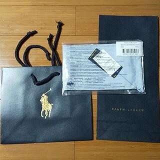 Ralph Lauren - 新品正規品ラルフローレン インナーマスク ブルーストライプ ギフトショップ袋つき