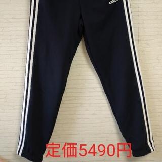 adidas - ジャージ下Mサイズ新品adidasメンズ