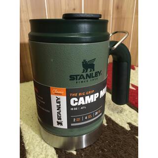 スタンレー(Stanley)の新品未使用 stanley スタンレー キャンプマグ タンブラー 0.47l(調理器具)