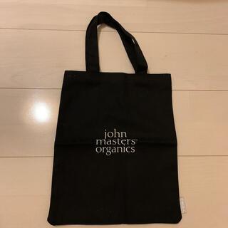 ジョンマスターオーガニック(John Masters Organics)のジョンマスターオーガニック バック 黒(エコバッグ)