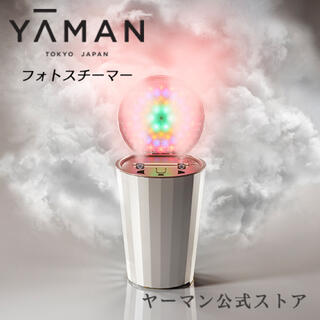 YA-MAN - ヤーマン  フォトスチーマー