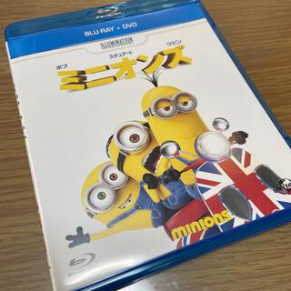 ミニオン - ミニオンズ Blu-rayのみ