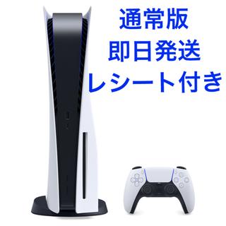 PlayStation - 新品未使用!【通常版】PlayStation5 即日発送