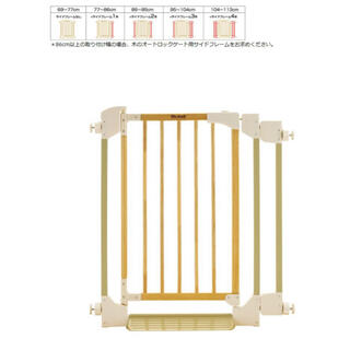 リッチェル(Richell)のリッチェル Richell 木のオートロックゲート ベビーゲート ベビーガード(ベビーフェンス/ゲート)
