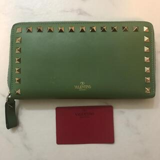 ヴァレンティノガラヴァーニ(valentino garavani)のValentino 長財布(財布)