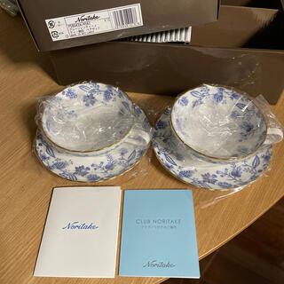 ノリタケ(Noritake)のノリタケブルーソレンティーのティー・コーヒー碗皿(グラス/カップ)