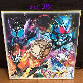 バンダイ(BANDAI)の一番くじ 仮面ライダーゼロワン C賞 色コレ(印刷物)