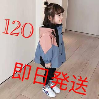 KCDA001春秋子供服 キッズ  フード付き スポーツ ジャケット アウター