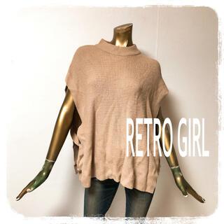 レトロガール(RETRO GIRL)のRETRO ♥ フレンチスリーブ サイドリボン ニット ベスト(ベスト/ジレ)