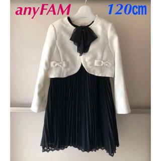 エニィファム(anyFAM)のエニィファム*ワンピース セットアップ 卒園式 入学式(ドレス/フォーマル)