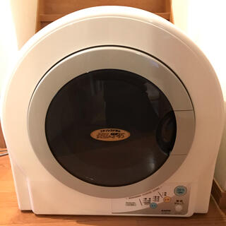 SANYO - 衣類乾燥機 乾燥機 SANYO CD-S451