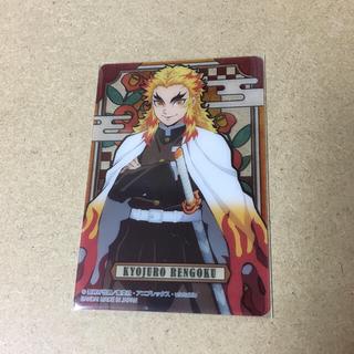 集英社 - 鬼滅の刃 ステンドグラス カード 煉獄杏寿郎 自販機