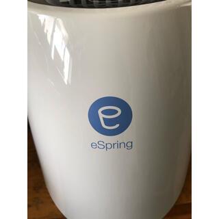Amway - アムウェイ eSpring 浄水器 ※フィルターなし・備品&説明書付き