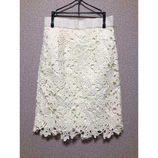 アンレリッシュ(UNRELISH)の♡スカート♡UNRELISH♡(ひざ丈スカート)