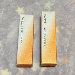 FANCL - ファンケル エンリッチ 化粧液 乳液 しっとりセット FANCL