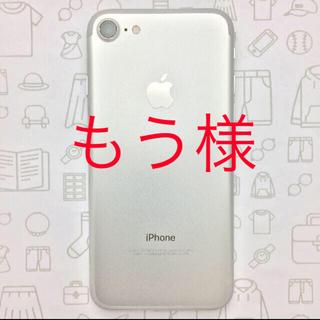 アイフォーン(iPhone)の美品 iPhone7 32GB Silver SIMフリー バッテリー最大96%(スマートフォン本体)