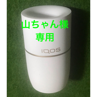 アイコス(IQOS)の【純正】IQOS スティックトレイ スリム【カラー:ホワイト】(灰皿)