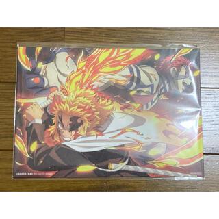 集英社 - 煉獄 映画 鬼滅の刃 無限列車編 入場者特典 第2弾 描き下ろし イラストカード