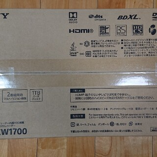 SONY - BDZ-ZW1700