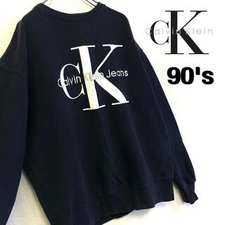 Calvin Klein - 美品 CK カルバンクライン スウェット ロゴトレーナー メンズM