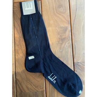 ダンヒル(Dunhill)の【新品未使用】ダンヒル 靴下 25cm(ソックス)