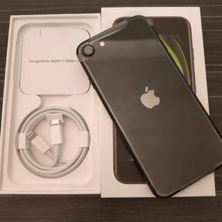 iPhone - iPhone SE2 第2世代 64GB ブラック 黒色 新品未使用