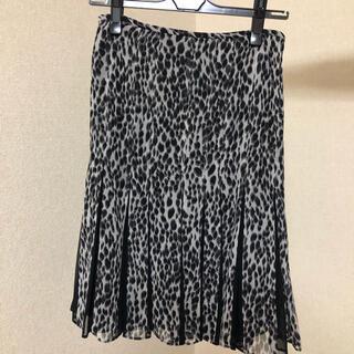 BOSCH - ボッシュ スカート