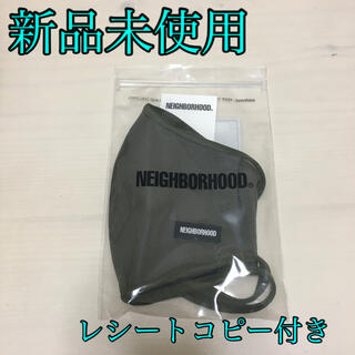 NEIGHBORHOOD - 新品未使用 ネイバーフッド フェイスアクセサリー Olive 01