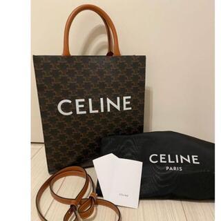 celine - セリーヌ Celine スモールバーティカルバッグ
