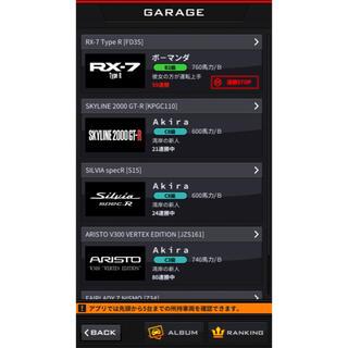 バンダイナムコエンターテインメント(BANDAI NAMCO Entertainment)の湾岸ミッドナイトデータ(カード)