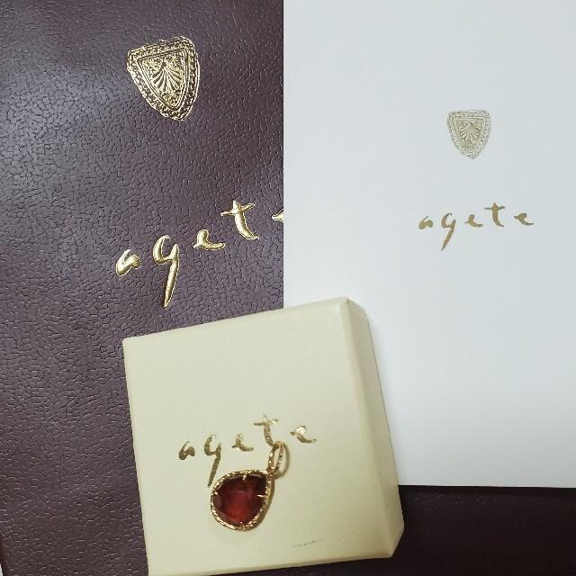 agete(アガット)のageteアガット 2018Collection K10チャーム レディースのアクセサリー(チャーム)の商品写真