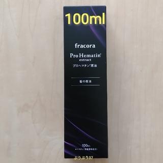 フラコラ(フラコラ)の新品未使用品 プロヘマチン原液 100ml(トリートメント)