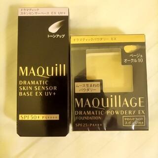 MAQuillAGE - マキアージュ、ファンデーション、ベージュオークル10、レフィル 化粧下地、セット
