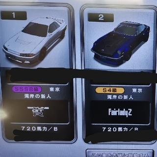 バンダイナムコエンターテインメント(BANDAI NAMCO Entertainment)の湾岸ミッドナイト R32 SSS 白レス S30Z カーボンレス(その他)