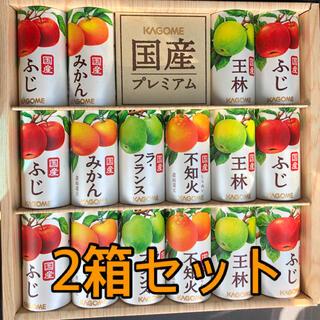 カゴメ(KAGOME)のKAGOME カゴメ   国産プレミアム フルーツジュース×2箱セット(ソフトドリンク)