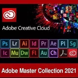 Adobe Creative Cloud 2020Windowsを続行する