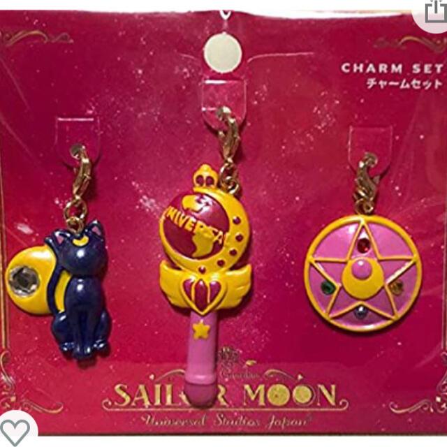 セーラームーン(セーラームーン)のUSJ セーラームーン チャーム キーチェーン キーホルダー チャームセット エンタメ/ホビーのおもちゃ/ぬいぐるみ(キャラクターグッズ)の商品写真